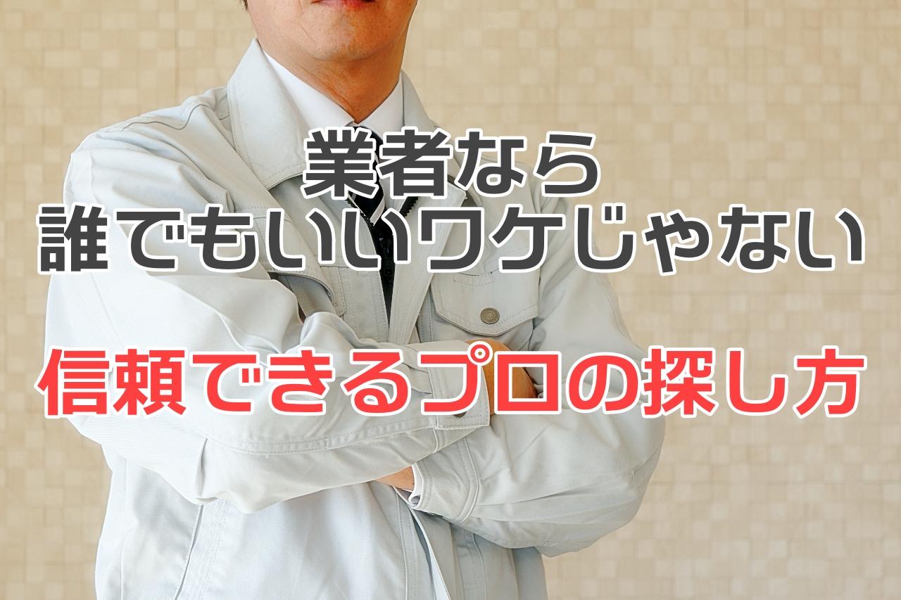 作業服を着た男性の画像