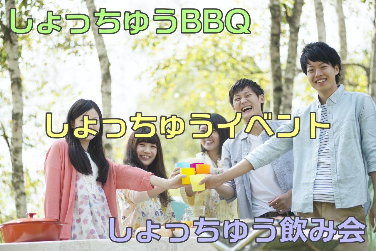BBQをしている男女